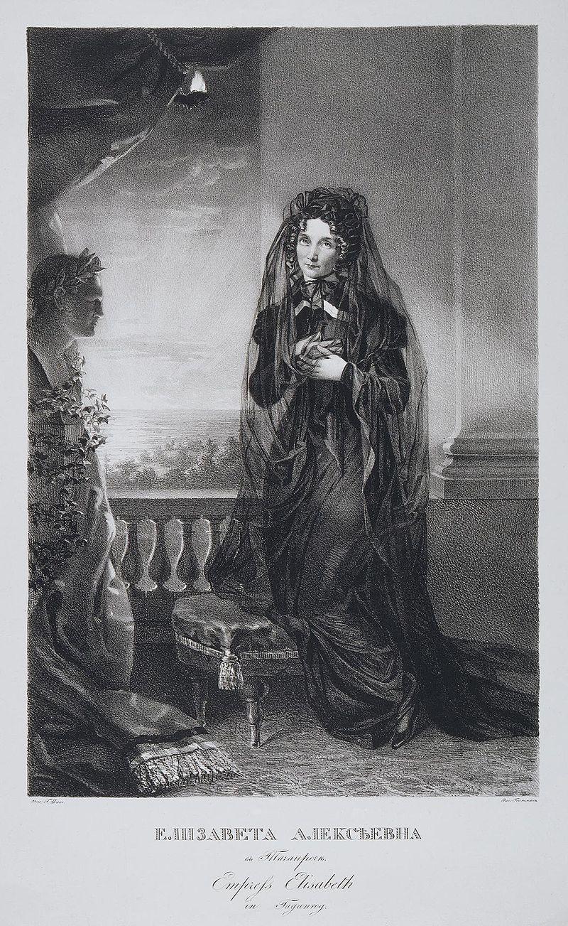 Елизавета Алексеевна в трауре по Г.Даве - engraving.jpg