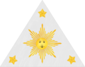 Emblem of the First Philippine Republic.png