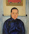 Emil Orlik - A Chinese Woman.jpg