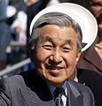 Emperor Akihito cropped Akihito 090710-1600b.jpg