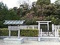 Emperor Junnin mausoleum 1.jpg