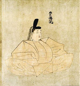 Tennō Sekkan Daijin Eizukan - Image: Emperor Sutoku 2
