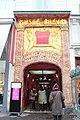 Entrée Musée Grévin Paris 5.jpg