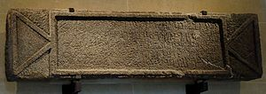 "Arabs - Arabic epitaph of Imru' al-Qais, son of 'Amr, king of all the Arabs"", inscribed in Nabataean script. Basalt, dated in 7 Kislul, 223, viz. 7 December 328 AD. Found at Nemara in the Hauran (Southern Syria)."