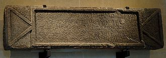 Namara inscription - Epitaph of Imru' al-Qays ibn 'Amr, inscribed in Nabataean script