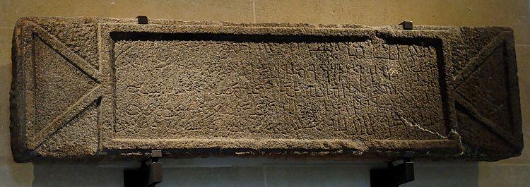 اللغة العربية في الموسوعة الحرة (ويكيبيديا)  750px-Epitaph_Imru-l-Qays_Louvre_AO4083