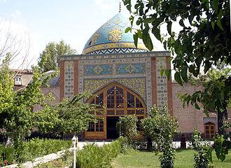 Blue Mosque, Yerevan - Image: Erevan La Mosquée bleue 01