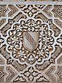 Escudo de Muhammed V de Granada.jpg