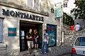 Espace Dalí, Paris 30 August 2009.jpg
