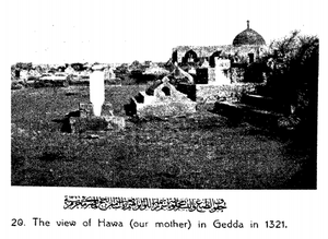 Tomb of Eve - The tomb of Eve in 1903.