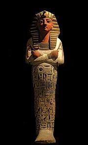 Louvre Ramses Iv Rwk Wikipedia
