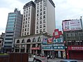 FDAFC Chongqing Rotary Store and other buildings 20190812b.jpg