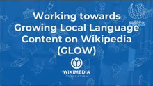 File:Facebook Live recording - Working towards Growing Local Language Content on Wikipedia (GLOW).webm
