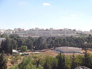 University of Jordan - The Engineering building in University of Jordan