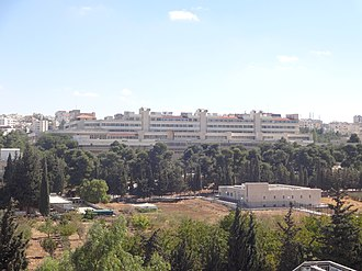 University of Jordan - The Engineering building in University of Jordan