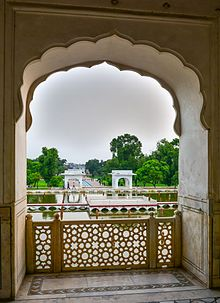 Faiz Baksh (Bestower of Goodness) terrace view from Farah Baksh (Bestower of Pleasure) terrace.jpg