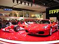 Ferrari 2 Mondial de l'Automobile de Paris 2004.jpg