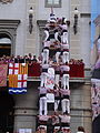 Festa Major d'Igualada 2014 - 20 - 5de8 dels Minyons de Terrassa.JPG