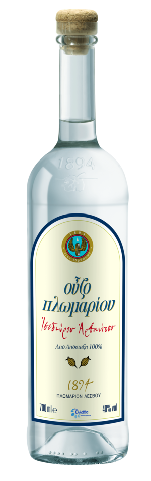 Ouzo - A bottle of ouzo