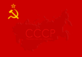 Fictional soviet flag.png