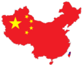 Flag map of China & Taiwan.png