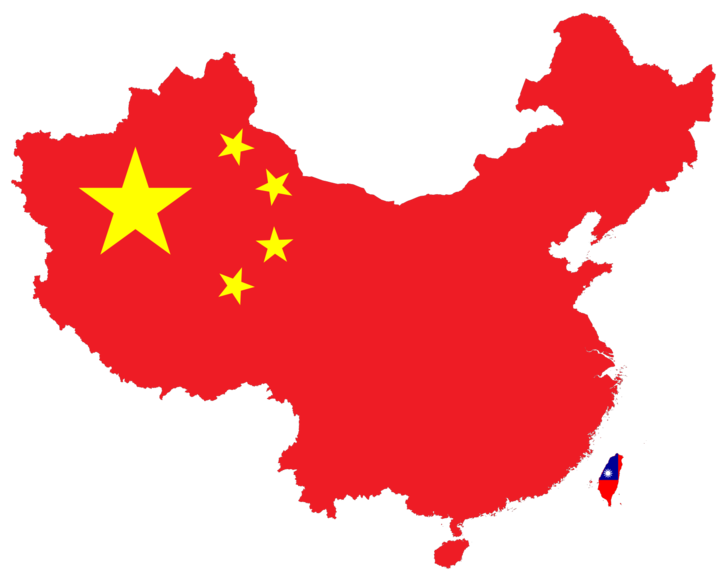 File:Flag map of China & Taiwan.png