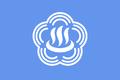 Flag of Atami, Shizuoka.png