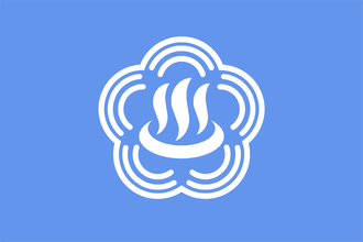 Atami, Shizuoka - Image: Flag of Atami, Shizuoka
