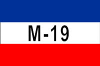Flag of M-19.png
