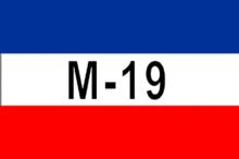 Bandiera dell'M-19