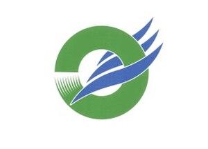 Wajima, Ishikawa - Image: Flag of Wajima Ishikawa