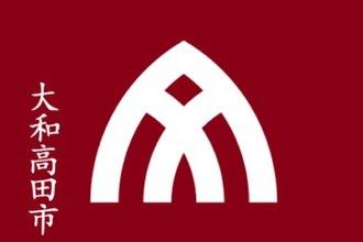 Yamatotakada, Nara - Image: Flag of Yamatotakata Nara
