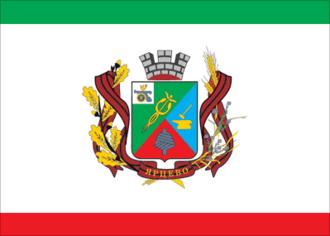 Yartsevo, Smolensk Oblast - Image: Flag of Yartcevo (Smolensk oblast)