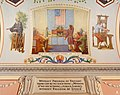 Flickr - USCapitol - The First Federal Congress, 1789.jpg