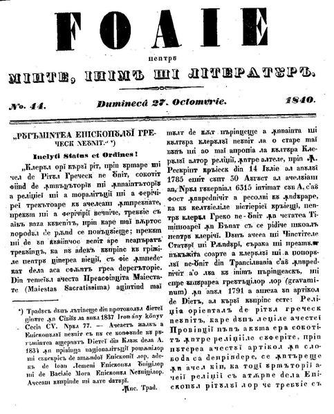 File:Foaie pentru minte, inima si literatura, Nr. 44, Anul 1840.pdf