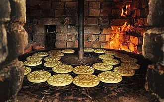 Fuman, Iran - Image: Fooman cookie
