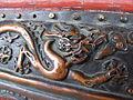 Forbidden City August 2012 23.JPG