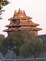 Forbidden City Beijing (3019193921).jpg