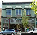 Forest Grove Oregon Woods and Caples General Store.JPG