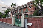 Former British Consulate in Nagasaki Japan01s3.jpg