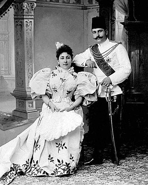 Shivakiar Ibrahim - Shivakiar Khanum Effendi with her first husband, King Fuad.