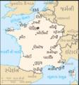 Fr-map-gu.xcf