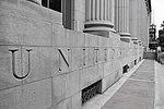 Frank E. Moss Federal Courthouse (1).jpg
