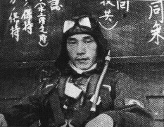 Japanese submarine I-25 - Warrant Flying Officer Nobuo Fujita.