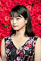 "Fukagawa Mai from ""Just Only Love"" at Opening Ceremony of the Tokyo International Film Festival 2018 (43801655850).jpg"