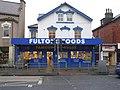 Fultons Foods - Leeds Road - geograph.org.uk - 1622000.jpg