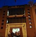 Fundación Gaselec, Melilla, Sueños y Luz (1) (7119624337).jpg