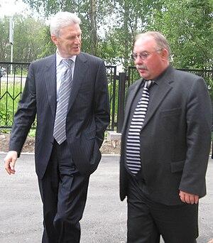 Andrei Fursenko - Andrei Fursenko(left) visiting Arkangelsk