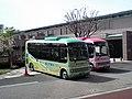 Fussa welfare bus & center .jpg