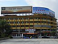 GD Guangdong Zhaoqing City 廣東 肇慶 Zhaoqing 七星岩 Seven Star Crags nearby shopping mall GOME shop n roof 光大地產 outdoor ads July-2013.JPG